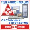 ООО Мезон-Сервис